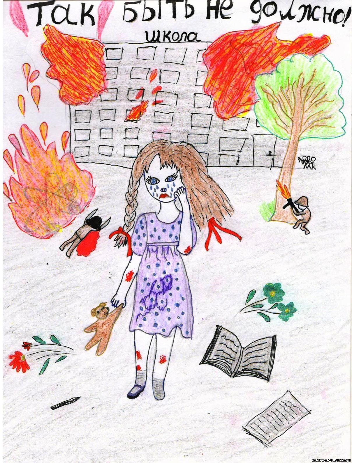 рисунки мы против террора фото